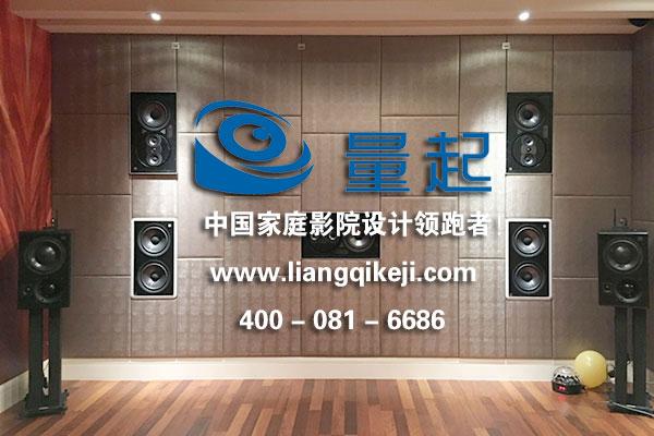 北京私人影院+卡拉OK配置(丽宫别墅)