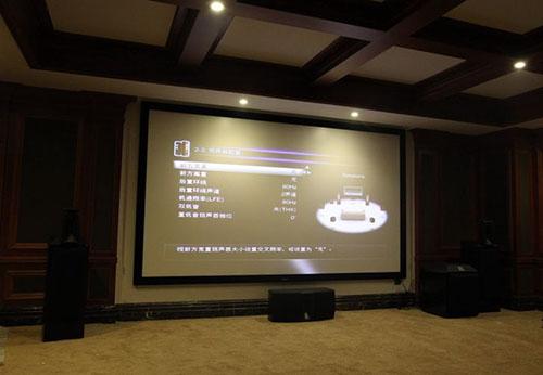 北京家庭影院