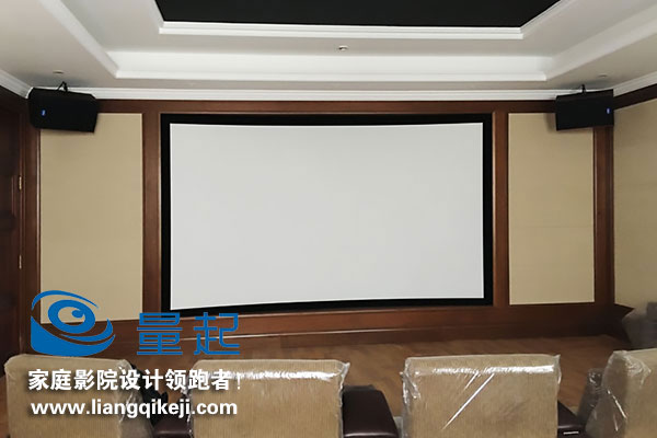 北京四季青将军楼私人影院设计案例