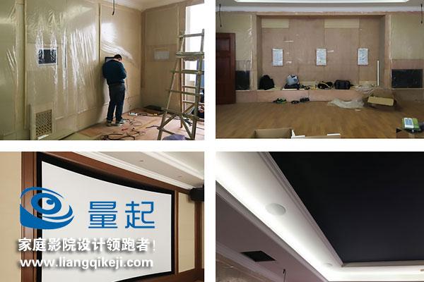 北京四季青将军楼家庭影院设计案例
