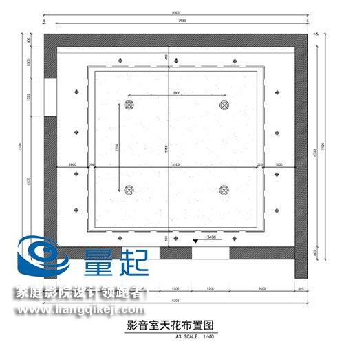 北京四季青将军楼影音室天花布置图
