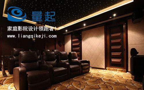 上海家庭影院