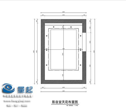 北京私人影院+卡拉OK设计案例(丽宫别墅)