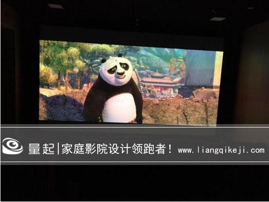 上海金苹果国际学校影院设计案例
