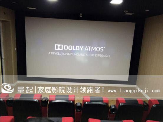 上海金苹果国际学校影音室设计案例