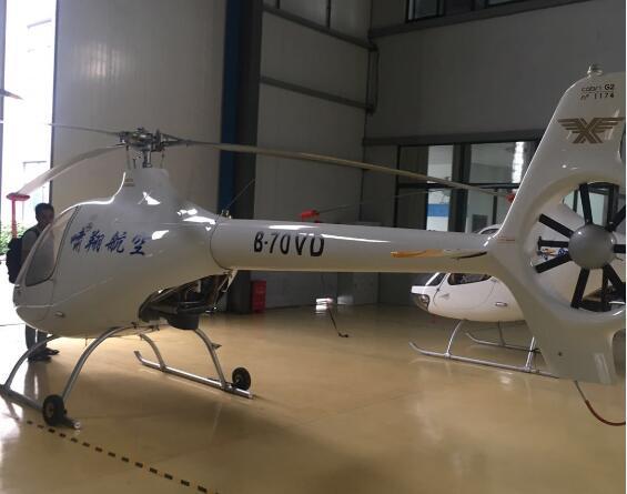 上海啸翔航空音响设备