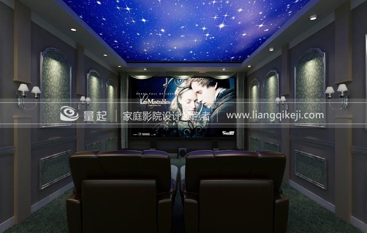 保利叶上海归小姐私人定制家庭影院