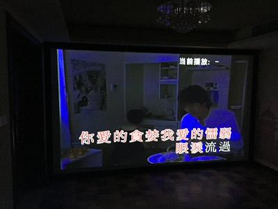 凯迪赫菲庄园7.2.4声道全景声家庭影院+卡拉OK(王先生)