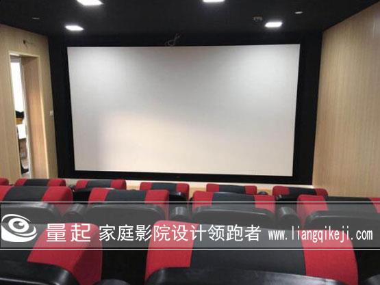 上海金苹果学校影院设计案例