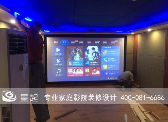 上海别墅私家影院设计现场实拍图