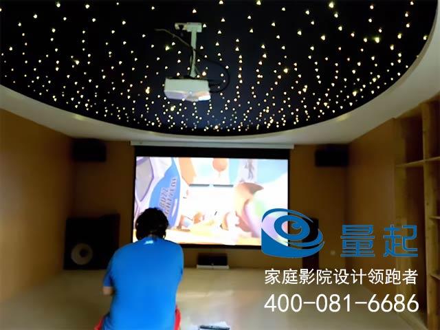 杭州家庭影院案例